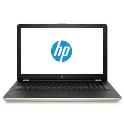 HP 2CU84EA 15-bw067na, AMD A9-9420, 4GB, 1TB, 15.6, Win 10, Grade A, Ex-Demo, 1 year warranty